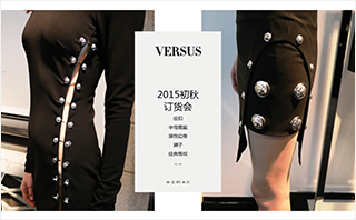 Versus - 2015初秋 訂貨會