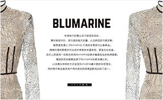 Blumarine - 2015/16秋冬 订货会