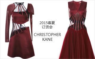 Christopher Kane - 2015春夏訂貨會