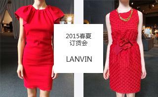 Lanvin - 2015春夏訂貨會