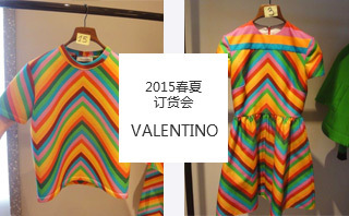 Valentino - 2015春夏