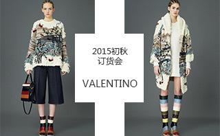 Valentino - 2015初秋 訂貨會