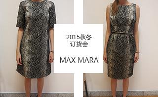 Max Mara - 2015/16秋冬訂貨會