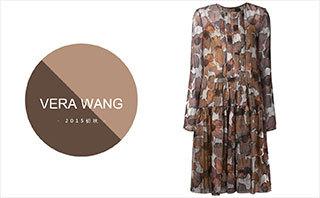 Vera Wang - 2015初秋