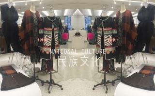 2015初秋民族文化零售分析