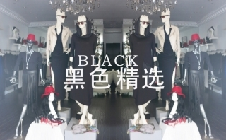 2015初秋黑色零售分析