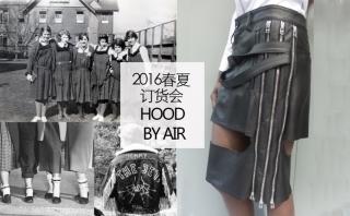 Hood By Air - 2016春夏訂貨會