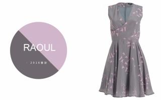 Raoul - 2016春游