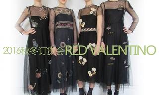 Red Valentino - 2016秋冬訂貨會