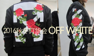 Off White - 2016秋冬訂貨會