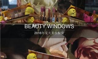 2016年夏天美妝櫥窗