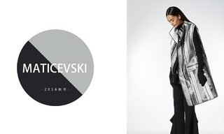 Maticevski - 視覺建筑 (2016秋冬)