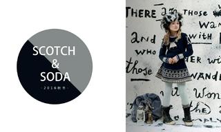 Scotch & Soda - 活力冬日(2016秋冬)