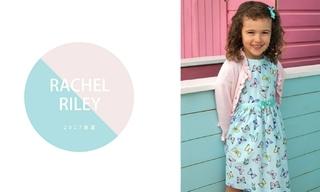 Rachel Riley - 童趣無極限(2017春夏)