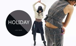 Holiday - 复古细节(2017秋冬)