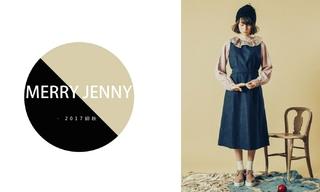 Merry Jenny - 微甜日常(2017初秋)