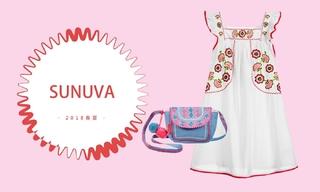 Sunuva - 夏季的最佳搭档(2018春夏)