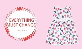 Everything Must Change - 青春的脚步(2018春夏)