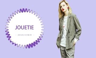 Jouetie - 來自街頭的偶遇(2018/19秋冬)