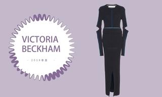 Victoria Beckham - 年岁洗链出的层次品味(2019春夏预售款)