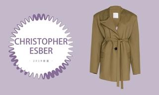 "Christopher Esber - ""混合""经典(2019春夏 预售款)"