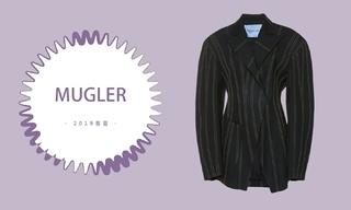 Mugler - 关于视觉的挑战(2019春夏 预售款)