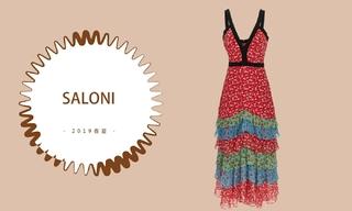 Saloni - 花一样的少女(2019春夏预售款)