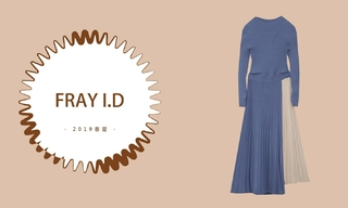 Fray I.D  - 日系穿搭教科书(2019春夏)