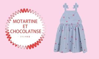 Tartine Et Chocolat-趣味街边 (2019春夏)
