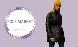 Pixie Market - 日常减龄装扮(2018/19秋冬)