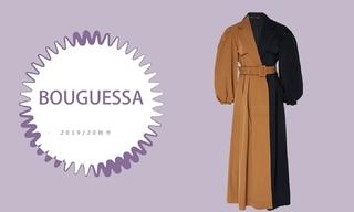 Bouguessa - 美化婦女(2019/20秋冬預售款)