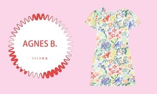 Agnes B. - 精彩纷呈(2019春夏)
