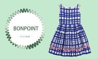 Bonpoint-文艺少女(2019春夏)