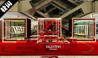 【快闪/限时店】张艺兴迪丽热巴亮相Valentino 北京SKP VRING系列限时概念店