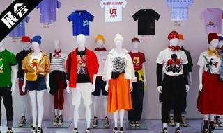 【展会】 UNIQLO 北京三里屯「Wear Your World UT 2019」展览回顾