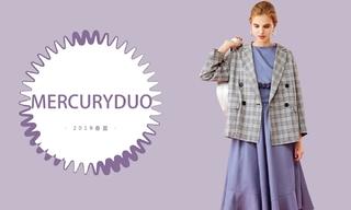 Mercuryduo - 初识记忆(2019春夏)