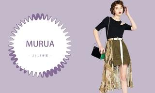 Murua - 时尚视角初体验(2019春夏)