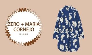 Zero + Maria Cornejo - 不羁城市美学(2019春夏)