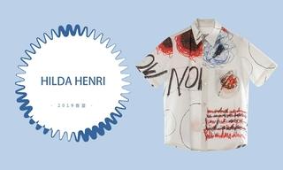 Hilda.Henri - 阳光的情绪(2019春夏)