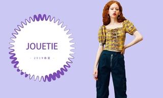 Jouetie - 個性選擇(2019春夏)