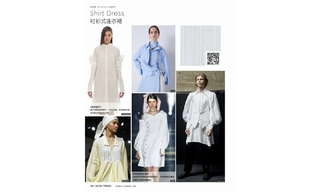2020春夏 面料企劃 - 連衣裙搭配