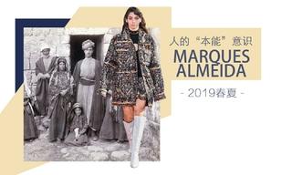 """Marques Almeida - 人的""""本能""""意识(2019春夏)"""