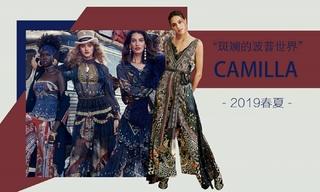 Camilla-斑斓的波普世界 (2019春夏)