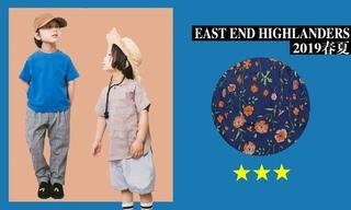 East End Highlanders-成长的故事(2019春夏)