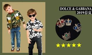 Dolce & Gabbana-小小时尚达人(2019春夏)