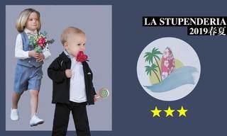 La Stupenderia-精致小绅士(2019春夏)