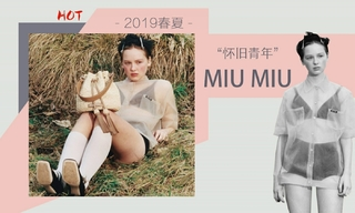 Miu Miu-怀旧青年 (2019春夏)