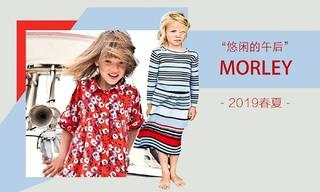 Morley-悠闲的午后(2019春夏)