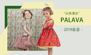 Palava - 丛林漫步(2019春夏)
