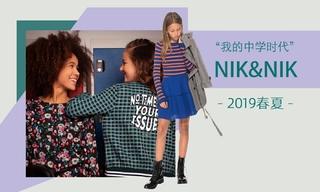 NIK&NIK - 我的中学时代(2019春夏)